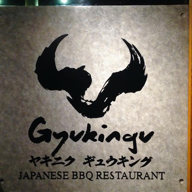 gyukingu-japanese-bbq