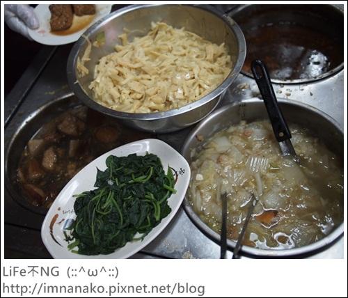 劉里長雞肉飯