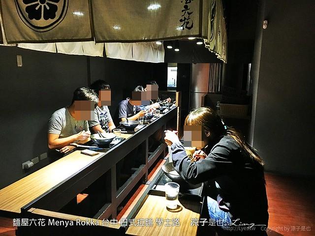 麵屋六花 Menya Rokka 台中 日式拉麵 學士路 1