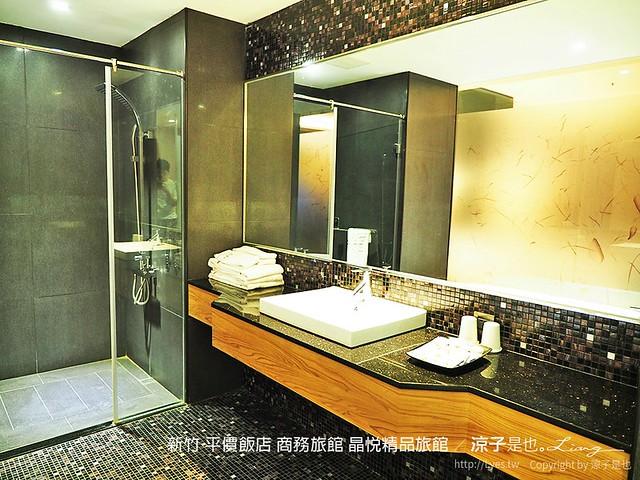 新竹 平價飯店 商務旅館 晶悅精品旅館 5