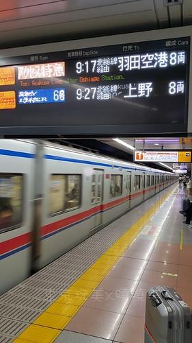 20150820 成田空港第二航廈