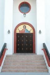 St Sava Serbian Orthodox Church - St Petersburg, FL (1)