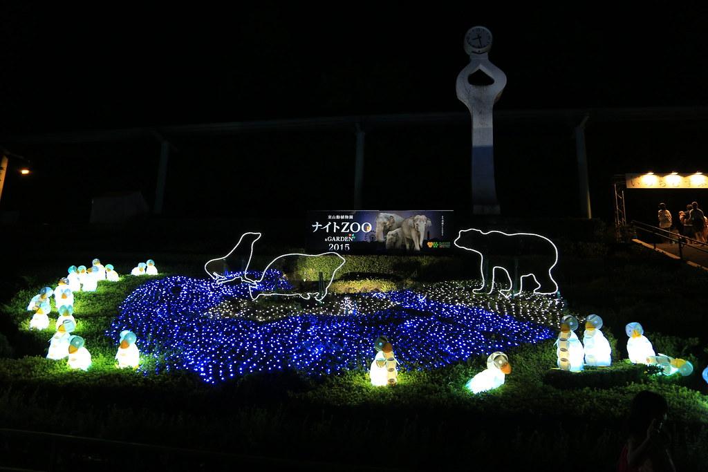 東山動物園 年パス