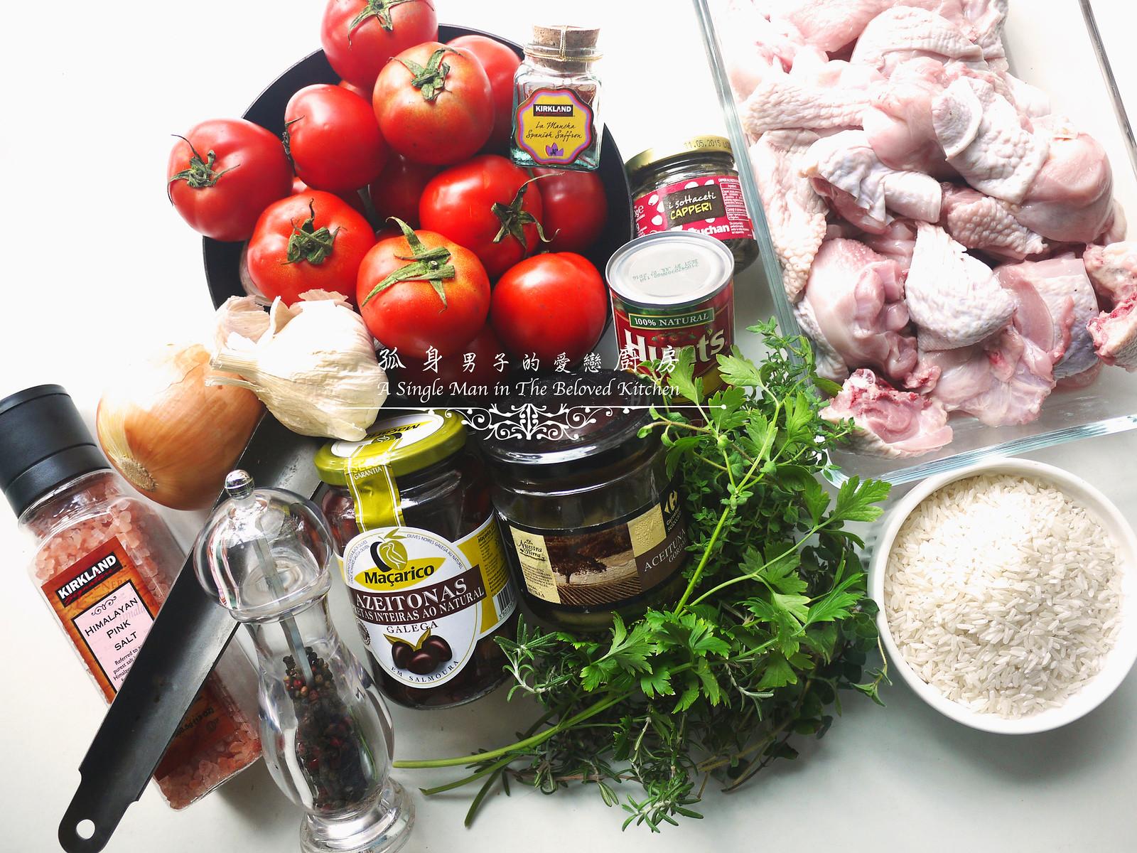 孤身廚房-蕃茄橄欖燴雞肉佐番紅花香米2