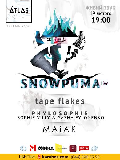 SnowPuma live, Київ