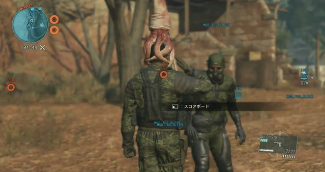 Metal Gear Online - Squid