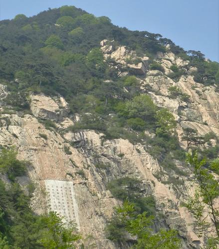 CH-Mont Taishan-Descente-Escalier (9)