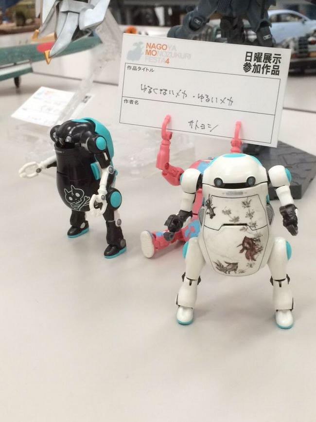 Nagomo#4-086