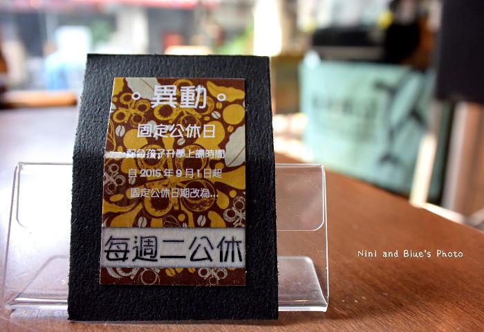 台中米咖啡20