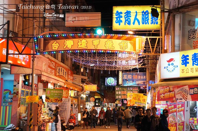 Fengjia Night Market 01