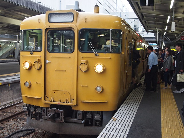 広セキC-35