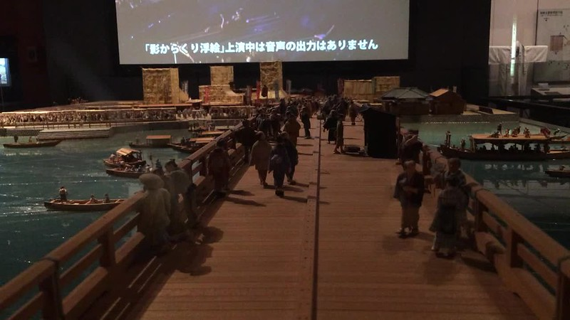 Figures on bridge model and beyond. Edo-Tokyo Museum.