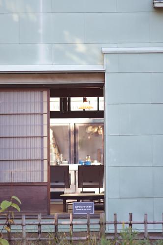 Building of Showa ERA