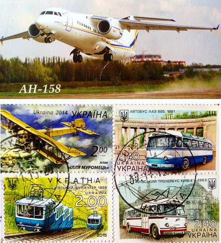 Postcrossing Incoming - Ukraine postcard and stamps