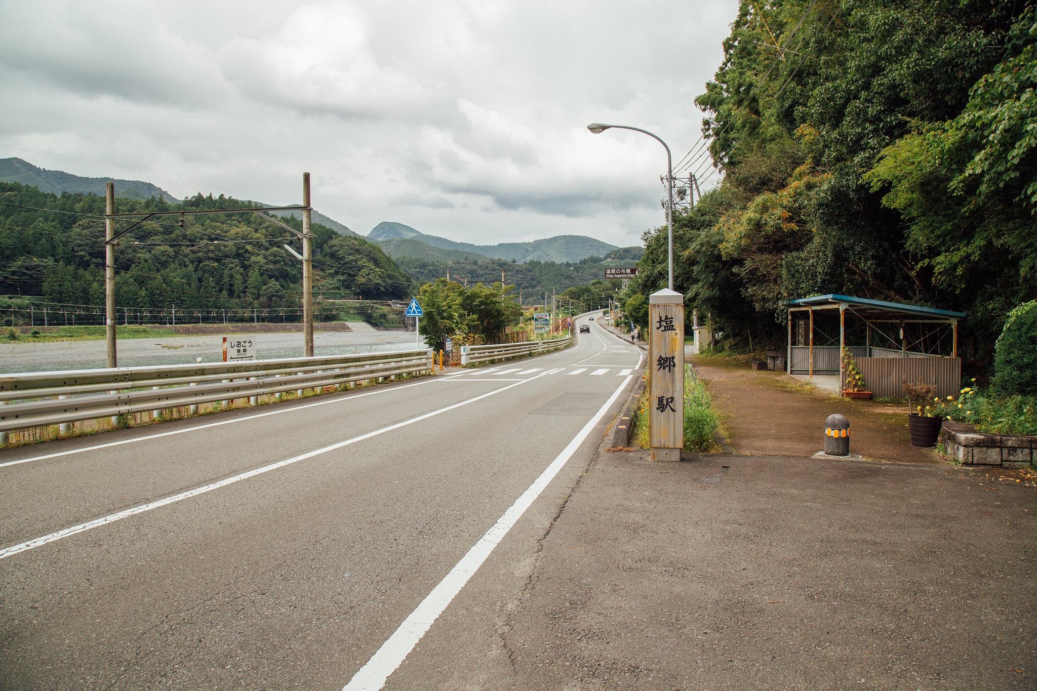 2014-09-26 大井川鉄道 001