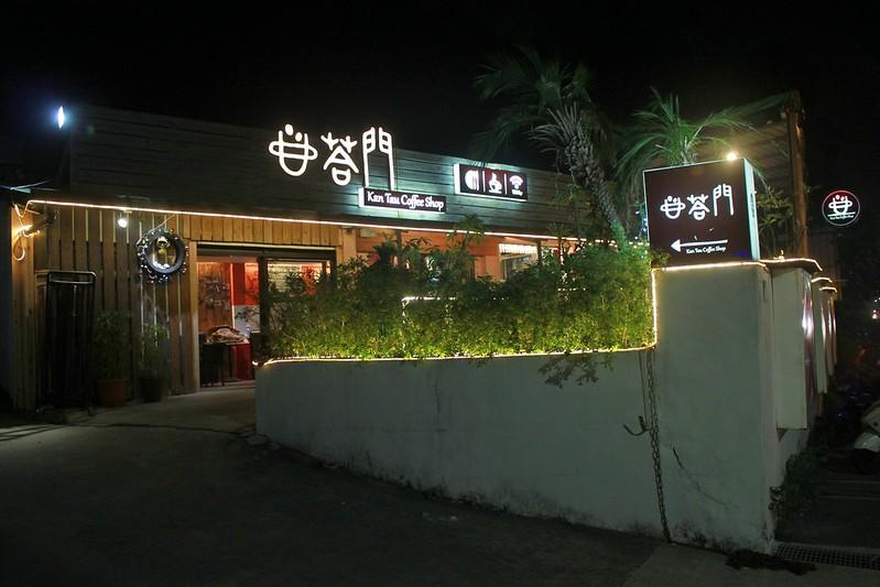 甘答門重機咖啡館 (8)