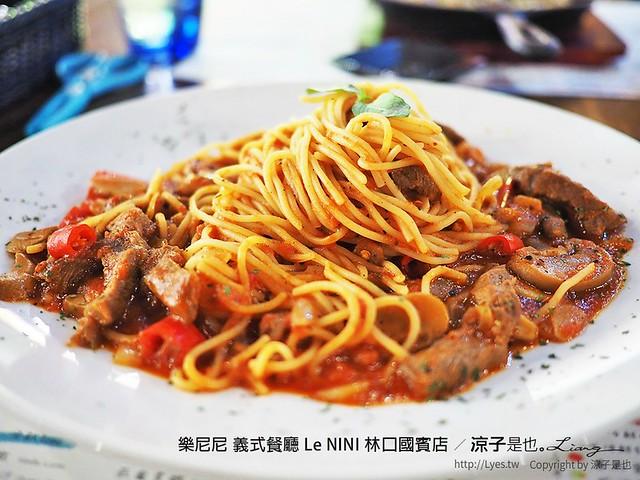樂尼尼 義式餐廳 Le NINI 林口國賓店 11