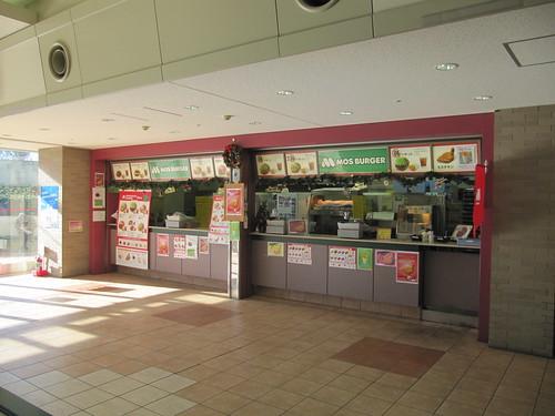 中山競馬場の福麺のところにあったモスバーガー