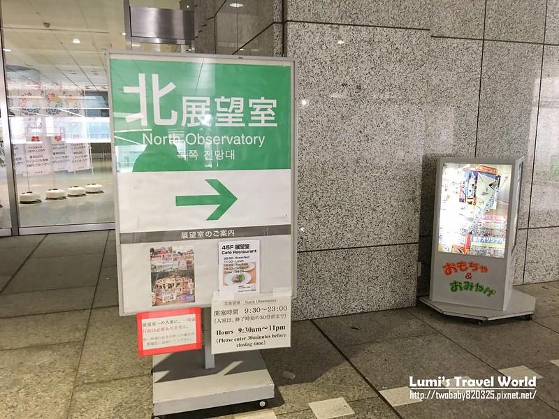 東京都廳觀景台04