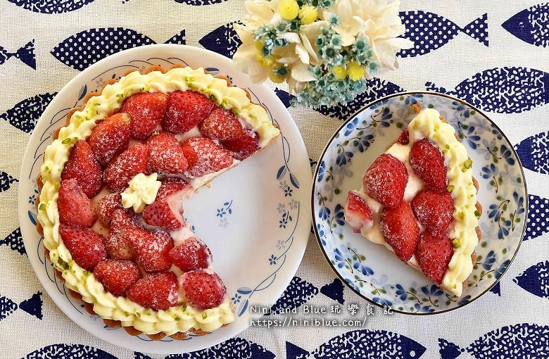 台中甜點.流浪者甜點研究室草莓塔09