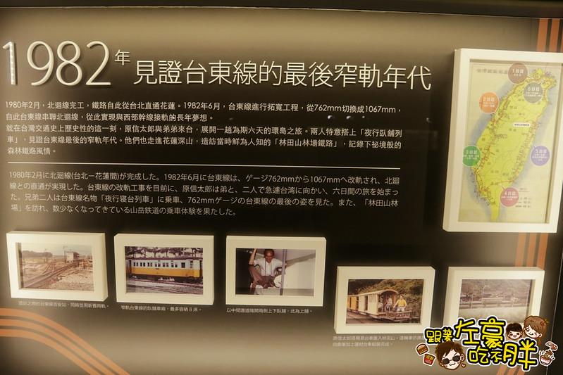 哈瑪星台灣鐵道館-47