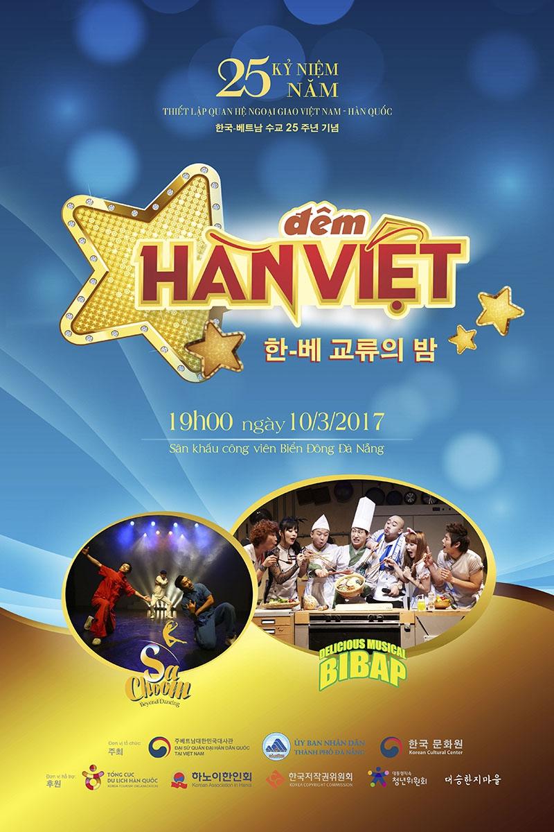 Đêm giao lưu văn hóa Hàn - Việt
