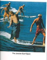 11740956952  Tel Aviv Israel Jewish Surfing