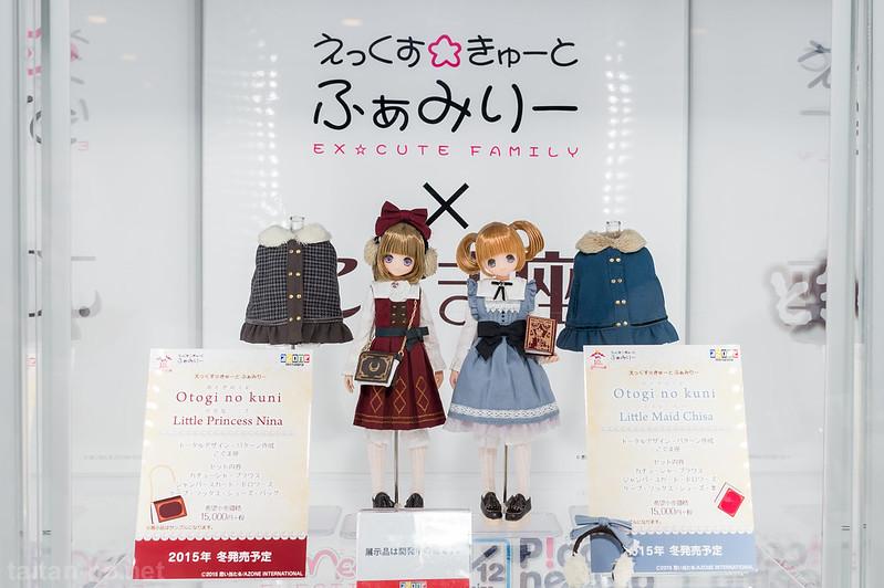 Dollshow44浜松町FINAL-AZONE-DSC_0764