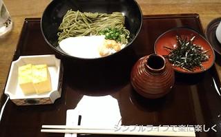 東京2日目、夕食・茶そば
