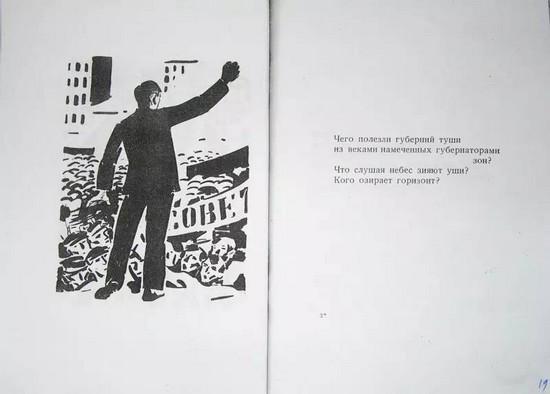 1937年版的《一亿五千万》