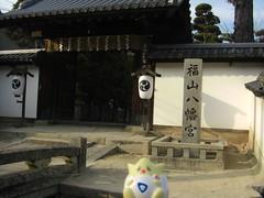 Togepi in Fukuyama, Hiroshima 1 (Fukuyama Hachimangu shrine)