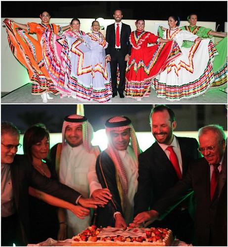 40 años de relaciones diplomáticas entre México y Qatar