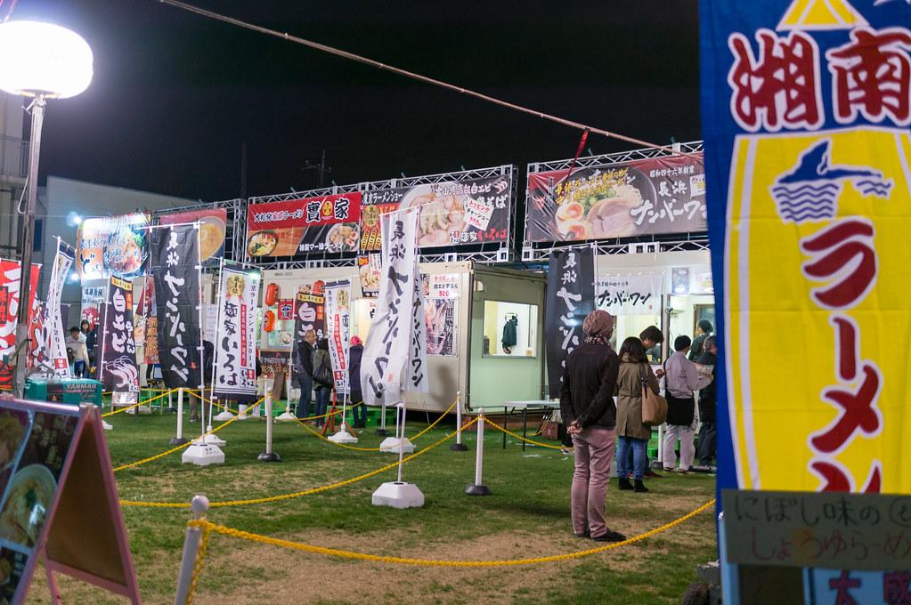 町田ラーメン祭り2015、シバヒロ広場の様子