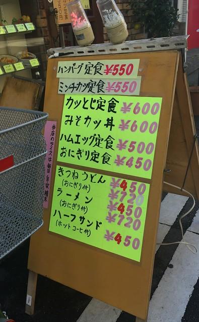20151207神戸一
