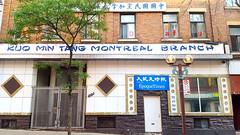 Kuo Min Tang Montreal - Falun Dafa - ÉpoqueTimes