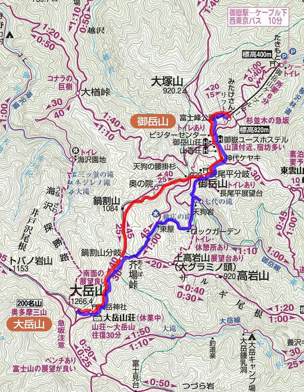 大岳山地図
