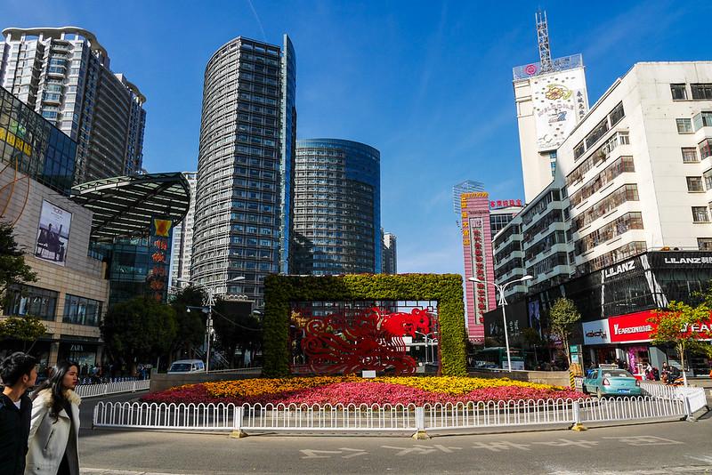 kunming_day10_12