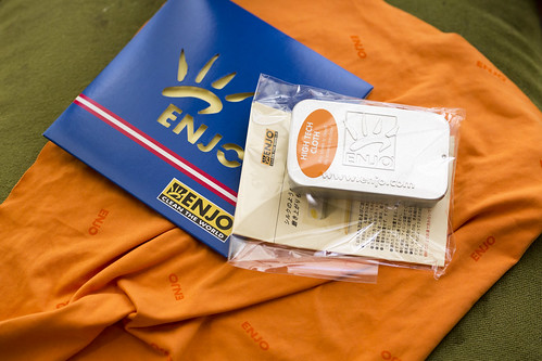 ENJO High Tech Cloth_02