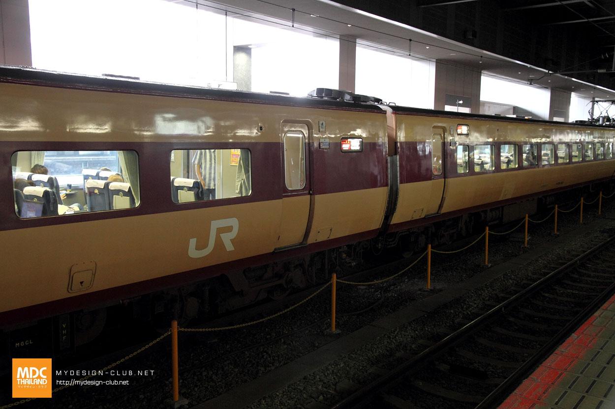 MDC-Japan2015-1156