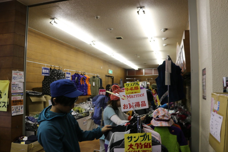 2014-09-06_00230_立山剱岳.jpg