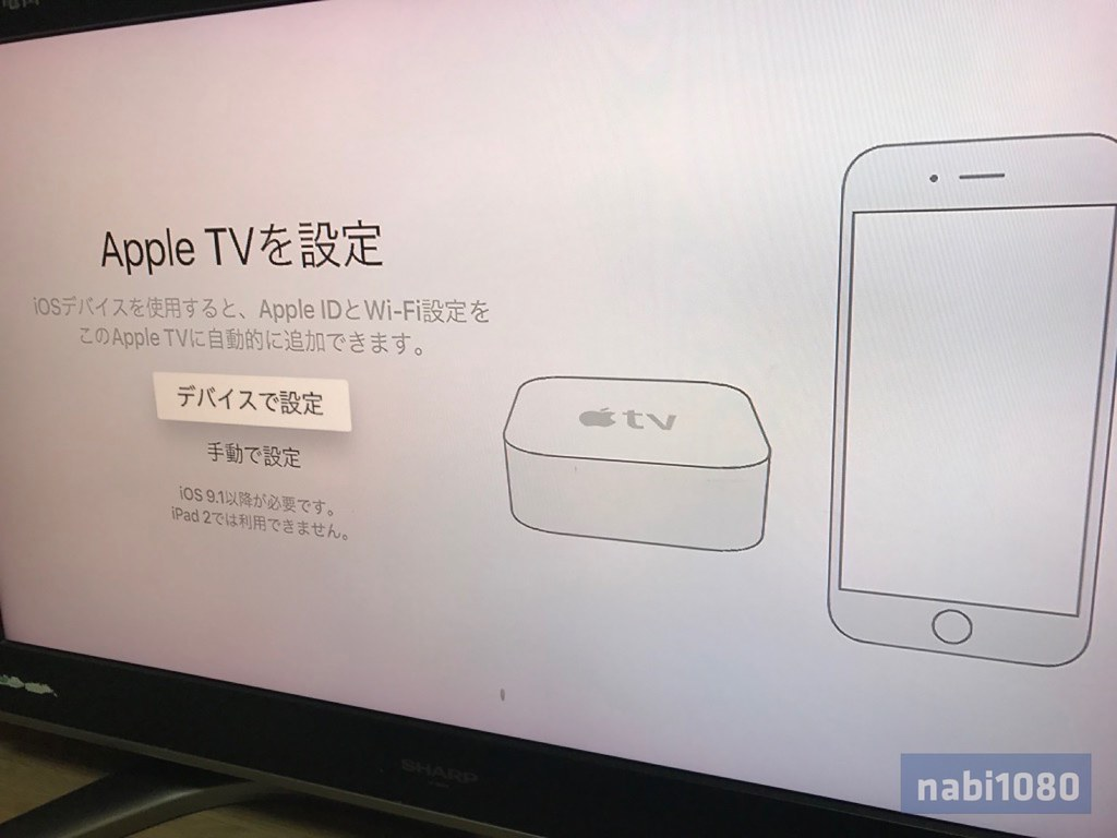 Apple TV11