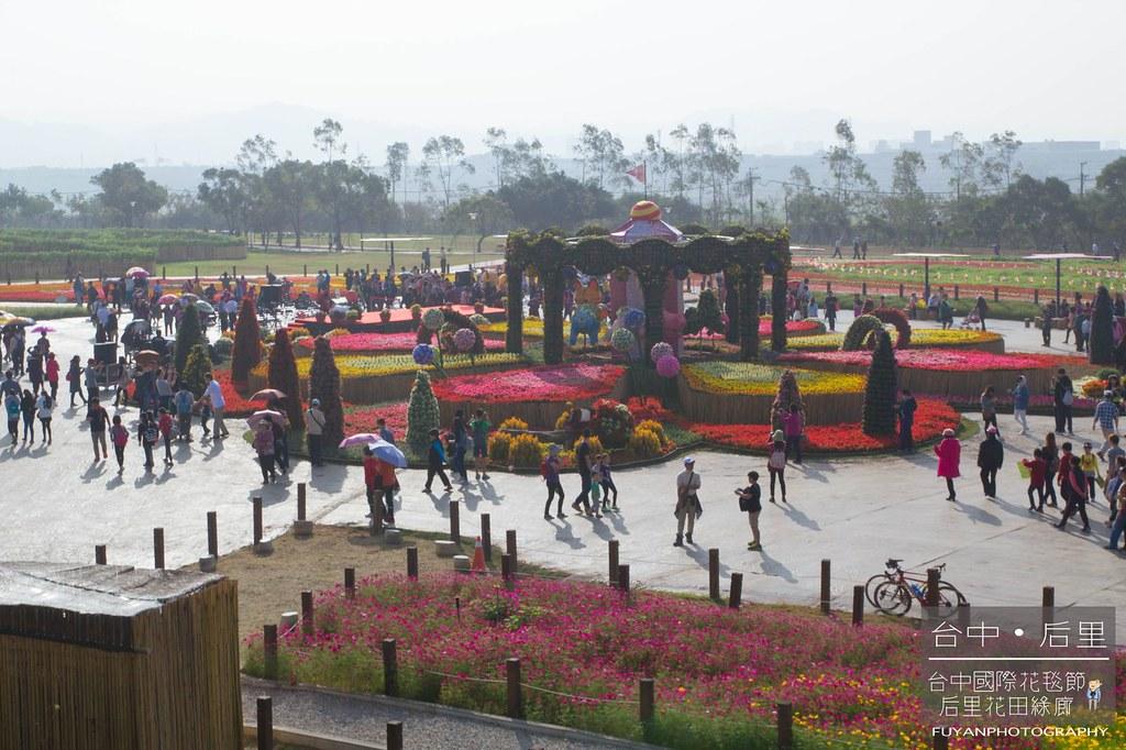 台中國際花毯節57
