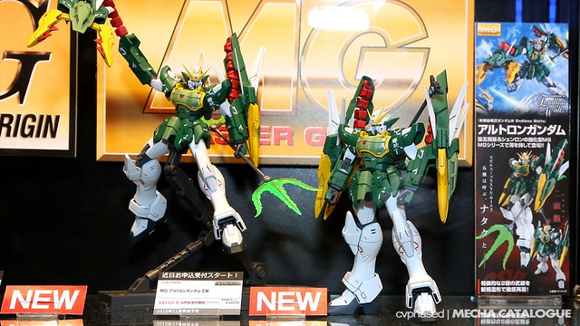 Chara Hobby 2015 C3 x Hobby - MG Altron Gundam EW