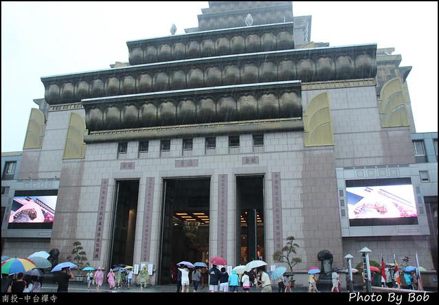 南投-中台禪寺14
