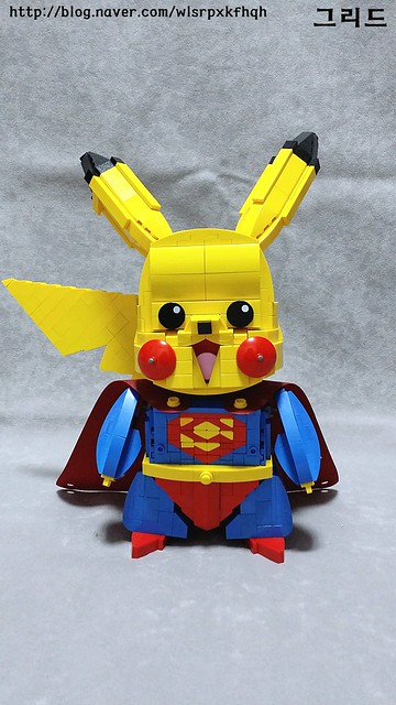 Lego Pikachu Superman The Brothers Brick The Brothers