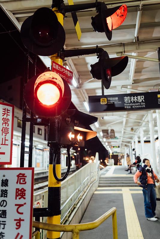 Station of Tokyu Setagaya Line