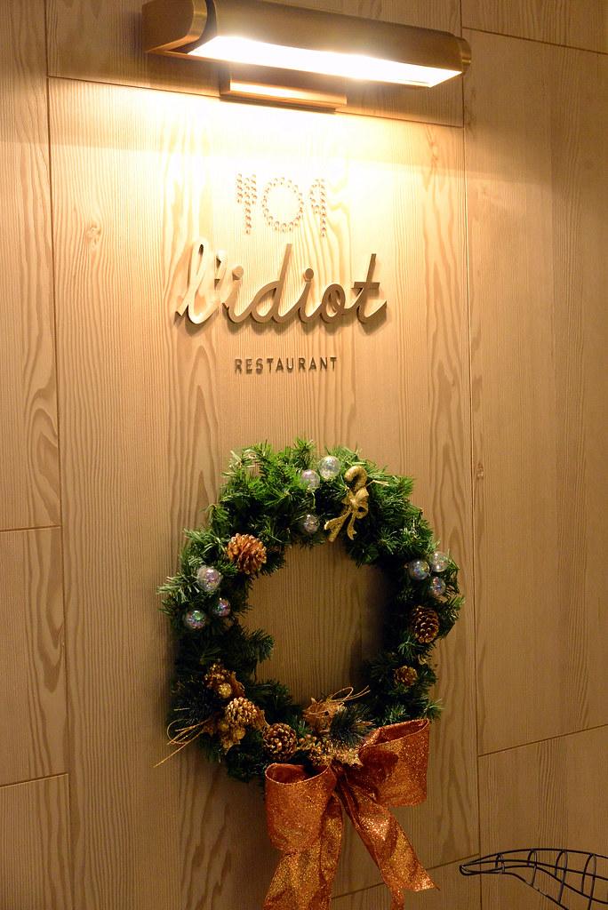 L'IDIOT 驢子餐廳 華泰王子