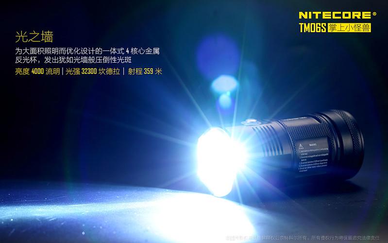 TM06S_CN_03