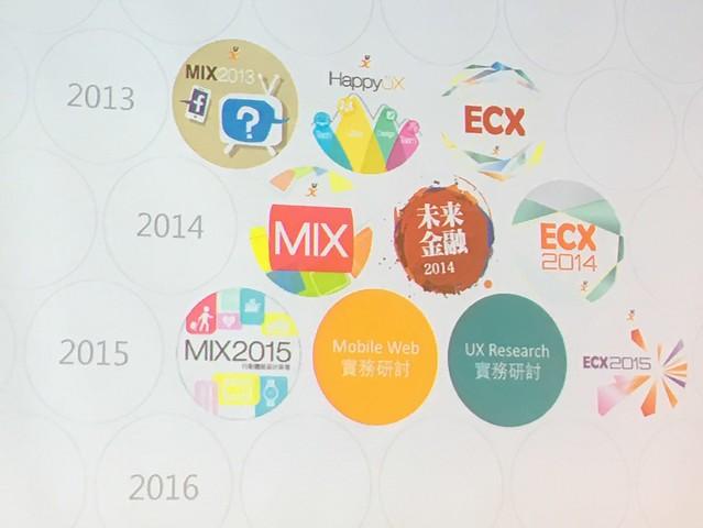 近三年悠識辦的活動,促進業界經驗分享與交流@ECX 2015電子商務經驗設計論壇