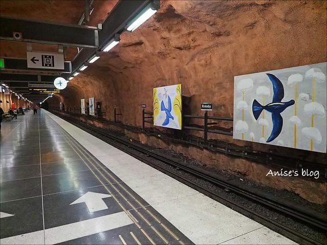 斯德哥爾摩藝術地鐵056